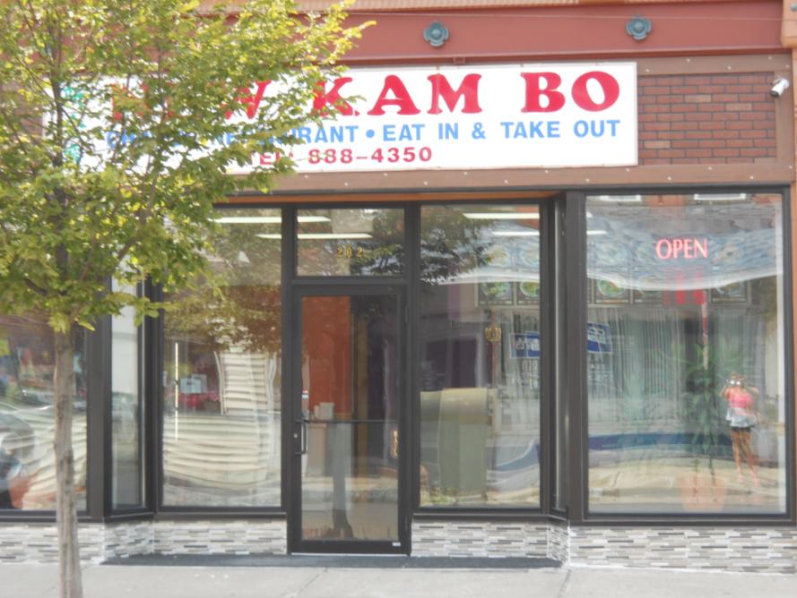 New Kam Bo
